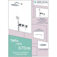 Комплект за вграждане с разпределител с държач за душ Lusitano