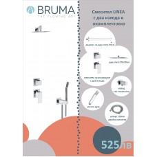 Комплект за вграждане с разпределител Linea