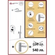 Комплект за вграждане с разпределител Stick и смесител за мивка Stick
