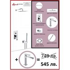 Комплект за вграждане с разпределител Tango и смесител за мивка Tango071
