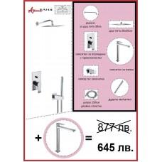 Комплект за вграждане с разпределител Tango и смесител за мивка Tango081