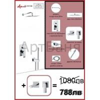 Комплект за вграждане с разпределител Tango и смесител за мивка Tango105..7