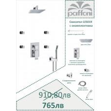 Комплект за вграждане с трипътен разпределител и хидромасаж Level