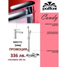 Комплект смесители и окомплектовка Candy