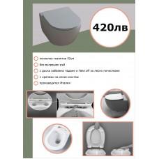 Конзолна тоалетна 52см 420лв