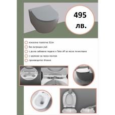 Конзолна тоалетна 52см 495 лв. без вътрешен ръб