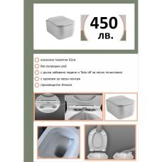Конзолна тоалетна Brio без вътрешен ръб