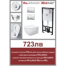Промо пакет Art Ceram и Alca plast