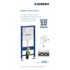Промо пакет Geberit Duofix Delta 21 хром