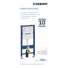 Промо пакет Geberit Duofix Delta 51 бял
