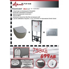 Промо пакет GSG и Alcaplast