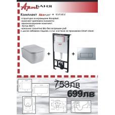 Промо пакет WC Brio + Alcaplast