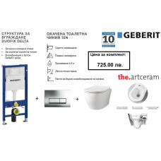 Промо пакет WC Ten + Geberit