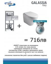 Структура за вграждане и конзолна тоалетна Eden без вътрешен ръб